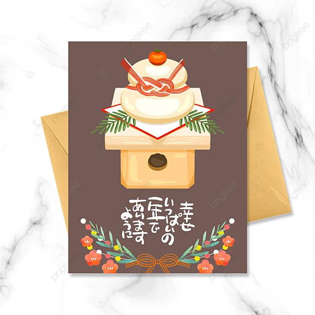 cartoon style japanese new year kagami greeting card