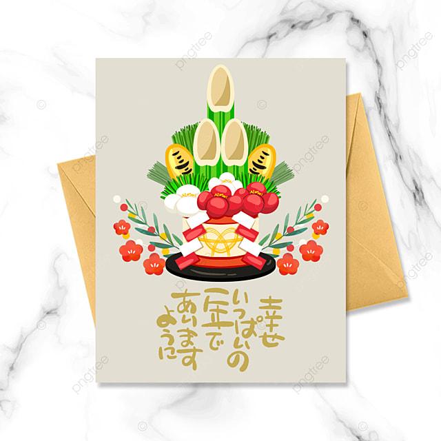 cartoon style japanese new year kamen pine greeting card