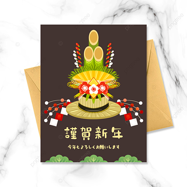 cartoon style japanese traditional decorative kadomatsu greeting card