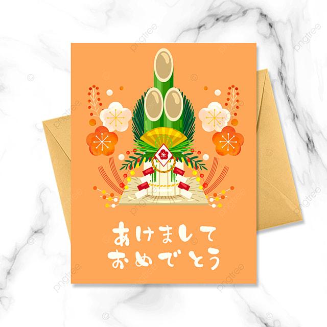 color cartoon japanese traditional decoration kadomatsu greeting card