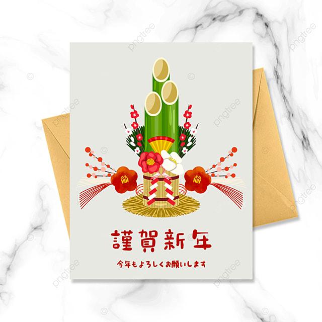 color cute japanese new year kamen pine greeting card