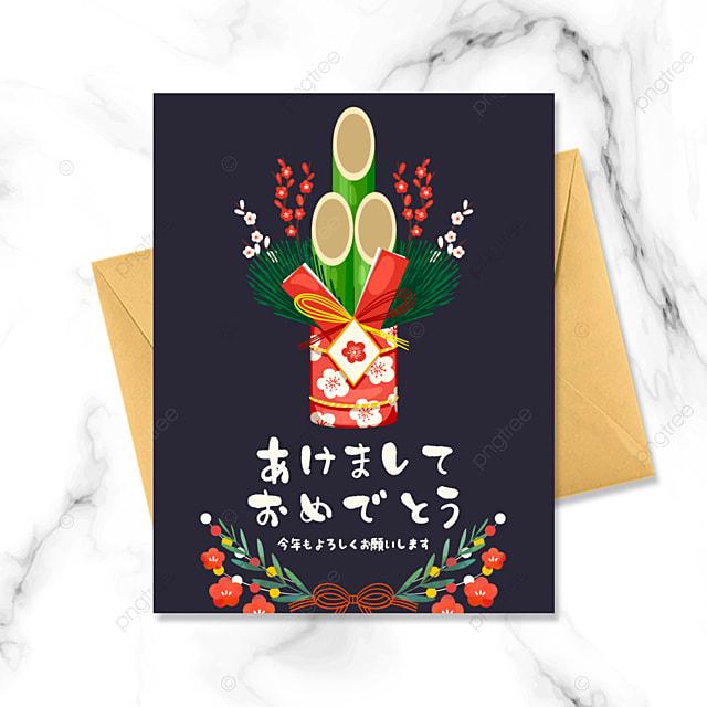 color cute japanese traditional decoration kadomatsu greeting card