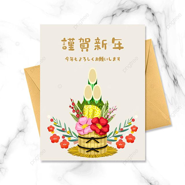 color cute style japanese new year decoration kadomatsu greeting card
