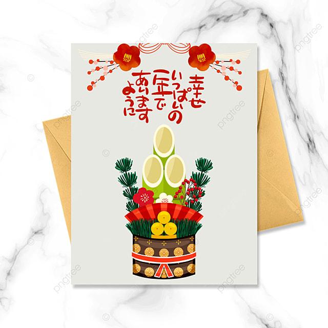 colored japanese new year decoration kadomatsu greeting card