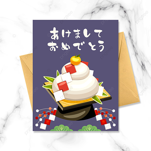 colorful cartoon japanese kagamochi greeting card