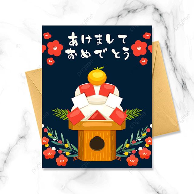 colorful cartoon japanese new year food kagamochi greeting card