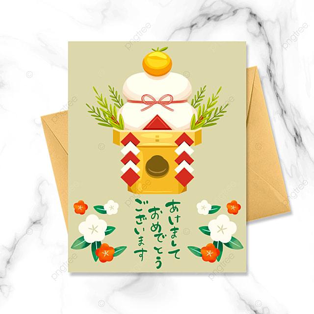 colorful cartoon japanese new year kagami greeting card