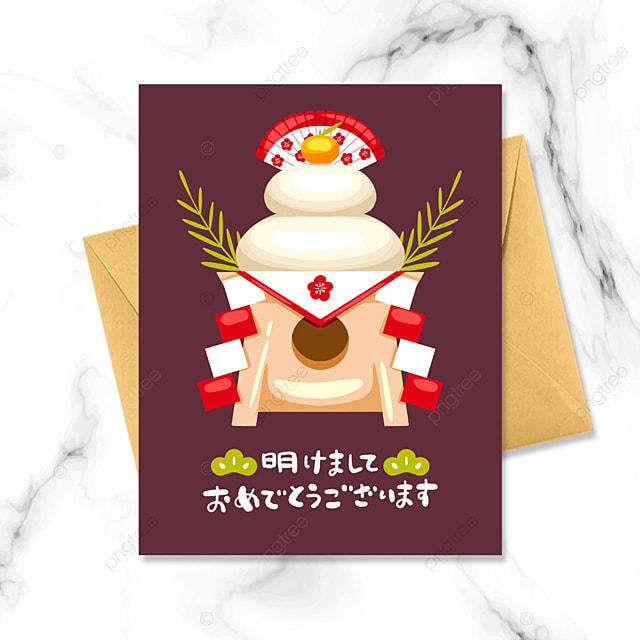 colorful cute japanese new year food kagamochi greeting card