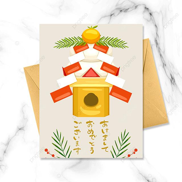 colorful cute japanese new year kagami greeting card