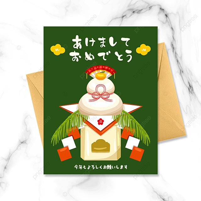 colorful japanese kagami greeting card