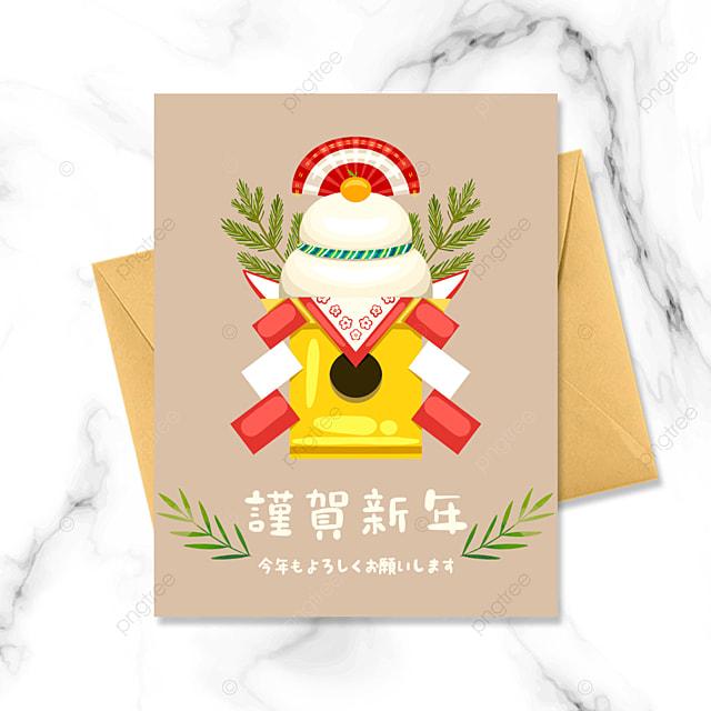 colorful japanese new year kagamochi greeting card
