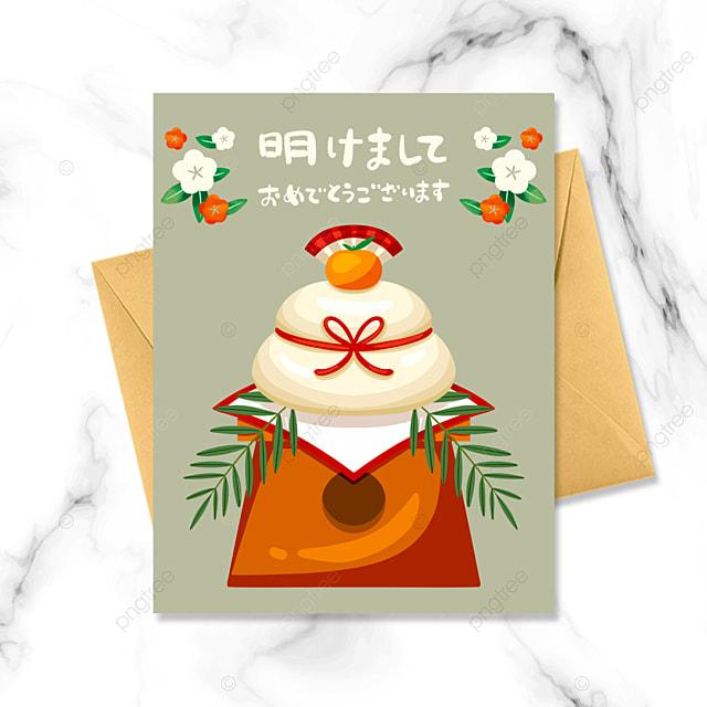 cute style japanese kagami greeting card