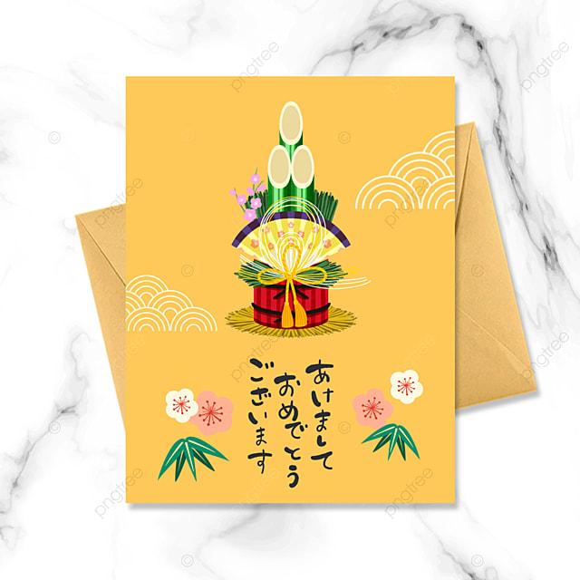 cute style japanese new year decoration kadomatsu greeting card