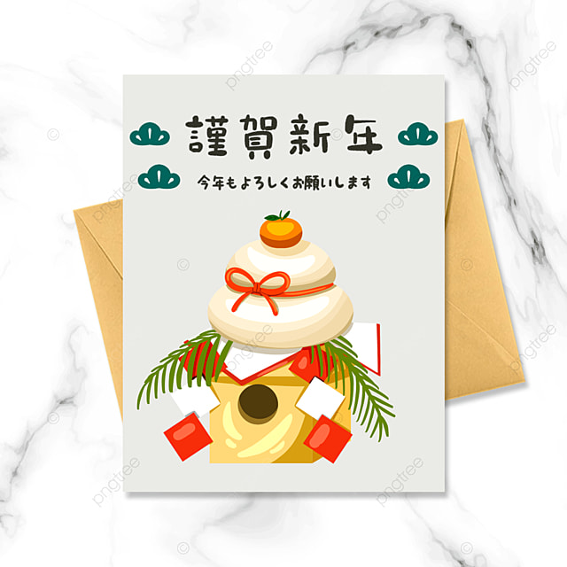 cute style japanese new year food kagamochi greeting card