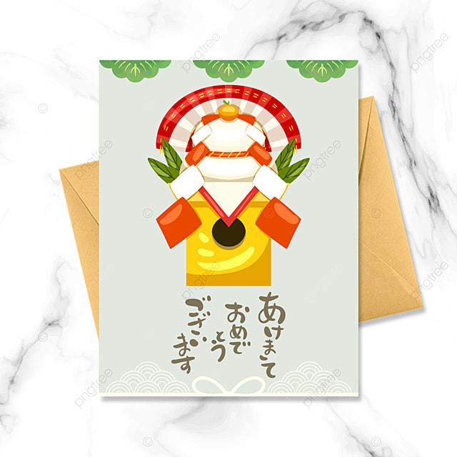 cute style japanese new year kagami greeting card