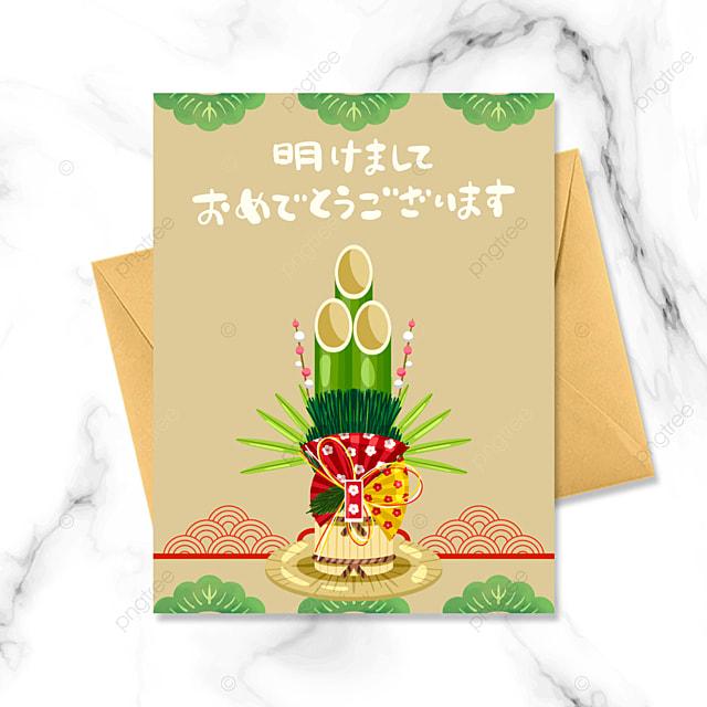cute style japanese traditional decoration kadomatsu greeting card