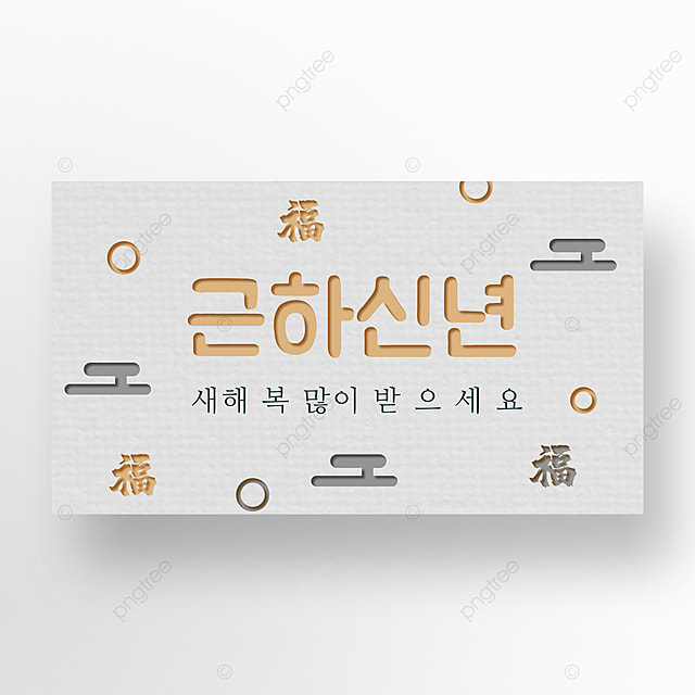 minimalistic retro happy new year 2021 holiday banner promotion template