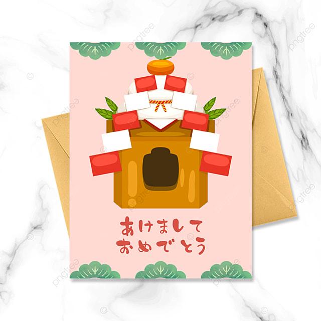 pink cartoon japanese new year kagami greeting card