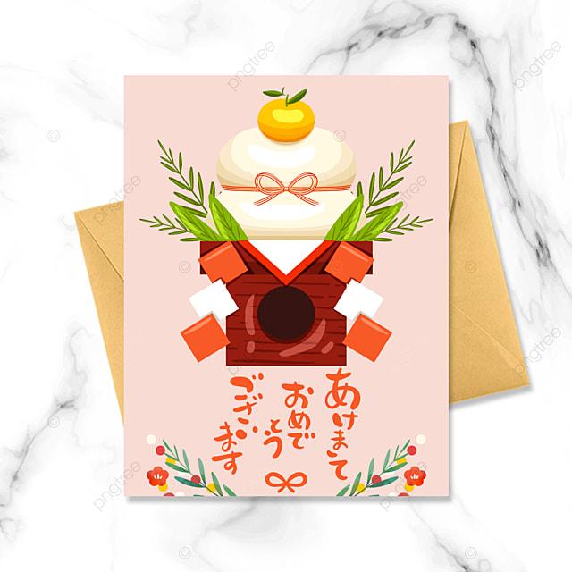 pink japanese new year kagamochi greeting card