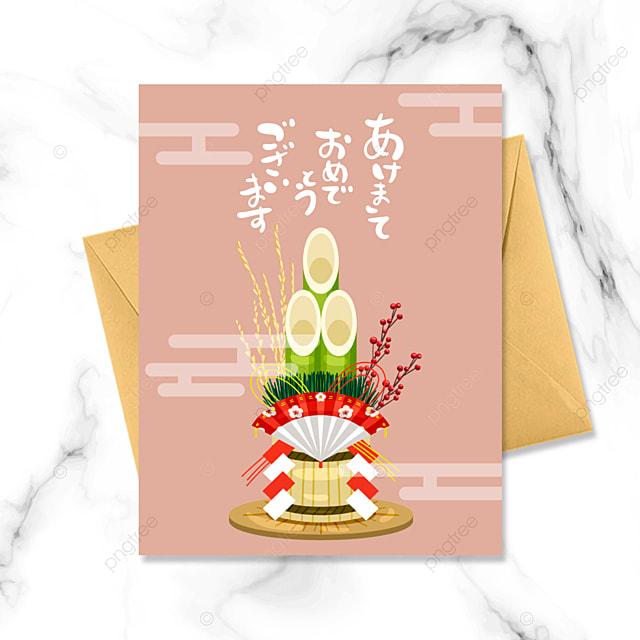 pink japanese traditional decoration kadomatsu greeting card
