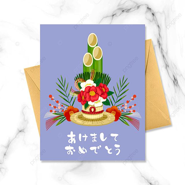purple japanese new year decoration kadomatsu greeting card