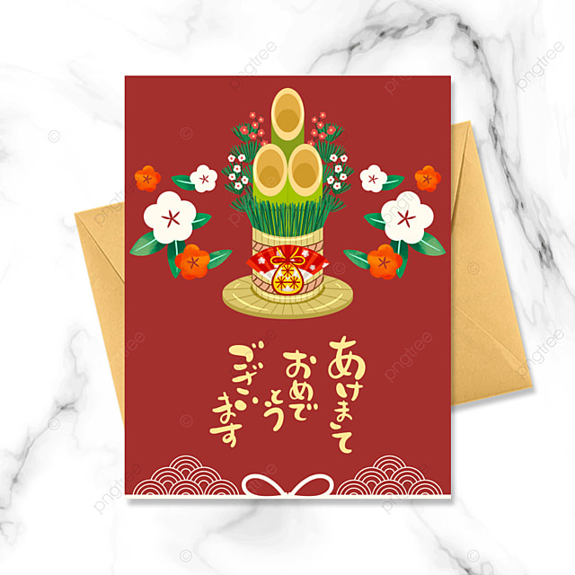 red cartoon japanese new year decoration kadomatsu greeting card