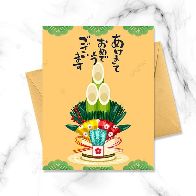 yellow cute japanese new year decoration kadomatsu greeting card