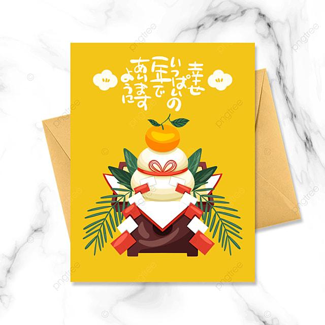 yellow japanese new year food kagamochi greeting card