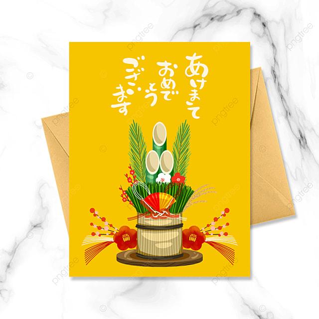 yellow japanese new year gate pine greeting card