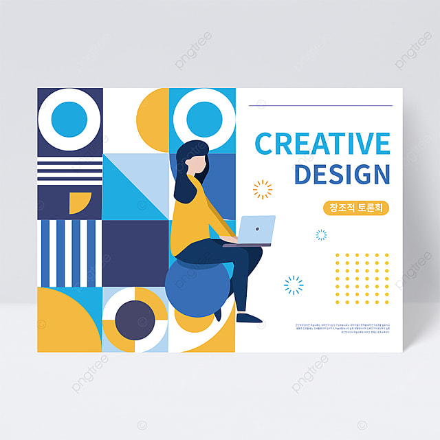 blue and yellow geometric creative simple business cartoon character flyer