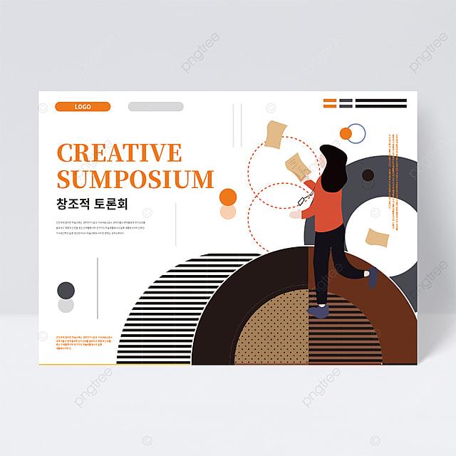 brown striped geometric creative white collar cartoon flyer