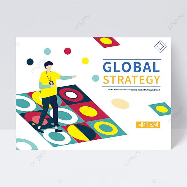 color creative geometric business cartoon minimalist flyer