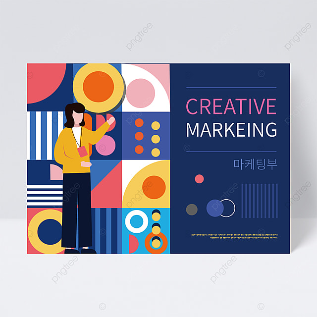 color creative geometric business marketing department research flyer
