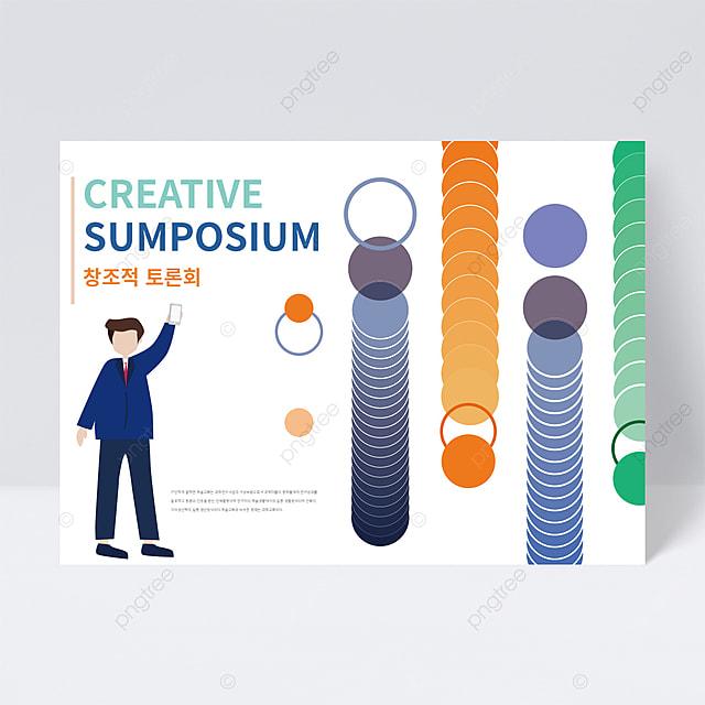 creative circular gradient business character flyer