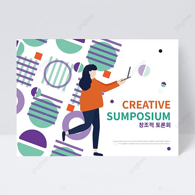 green geometric business character creative cartoon flyer