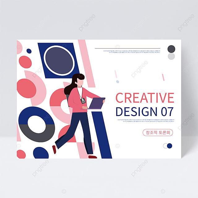pink geometric creative business lady cartoon flyer