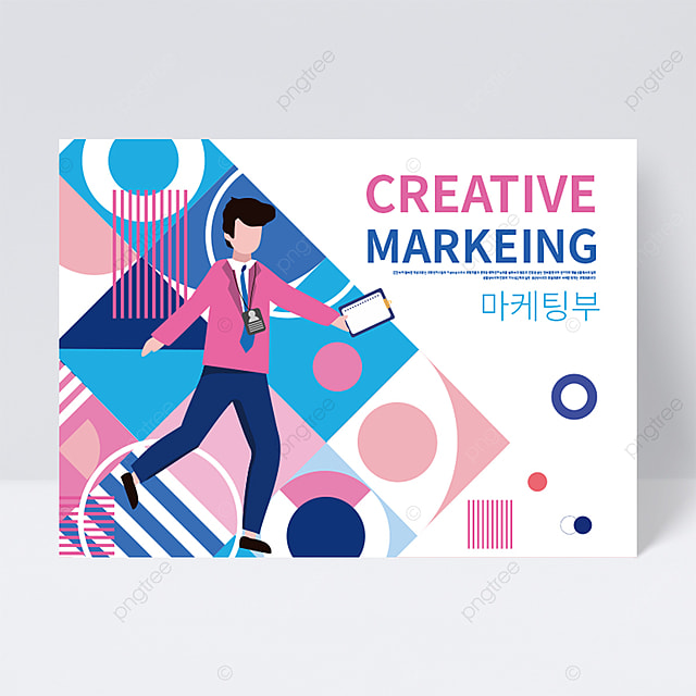 pink round creative color matching business marketing department cartoon character flyer