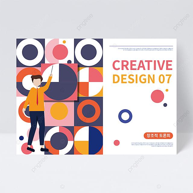 red geometric business creative design cartoon character flyer