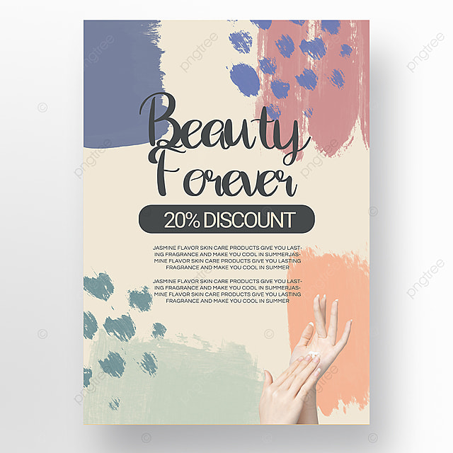 light color simple texture brush morandi personal beauty care poster promotion template