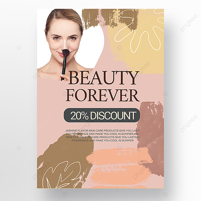 pink simple texture brush morandi personal beauty care poster promotion template