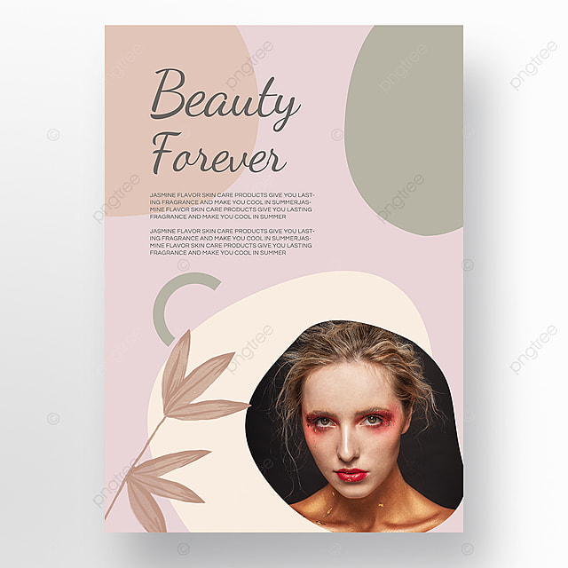 pink simple texture morandi personal beauty care poster promotion template