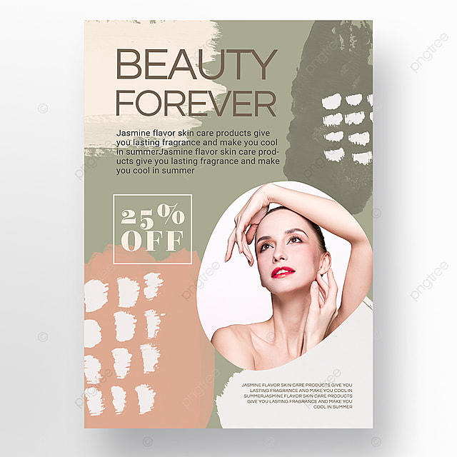 simple green texture brush morandi personal beauty care poster promotion template