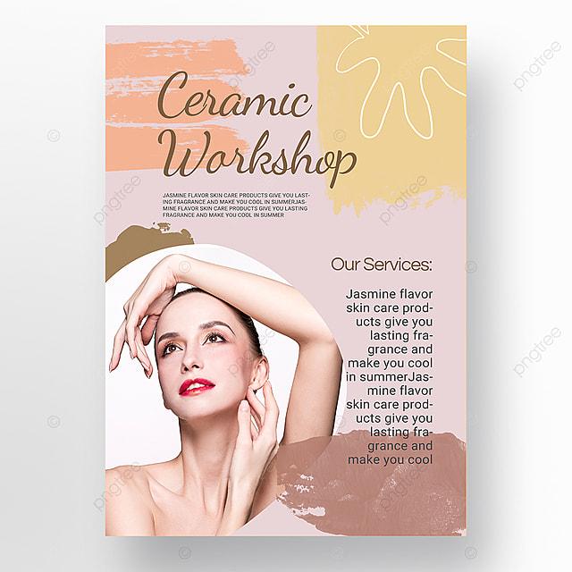 simple purple texture brush morandi personal beauty care poster promotion template