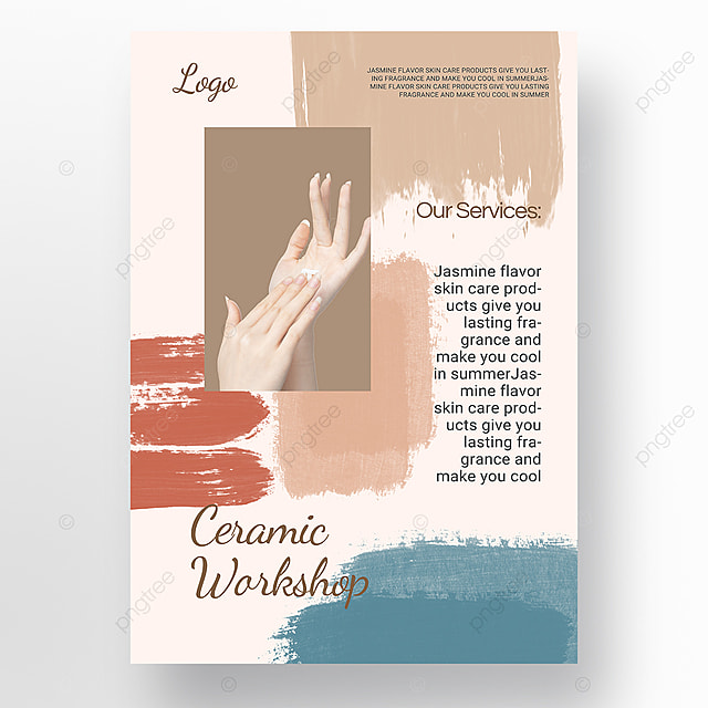 simple texture brush morandi personal beauty care poster promotion template