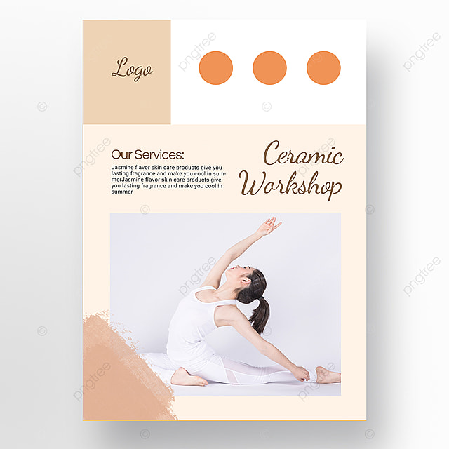 simple texture morandi personal beauty care poster promotion template