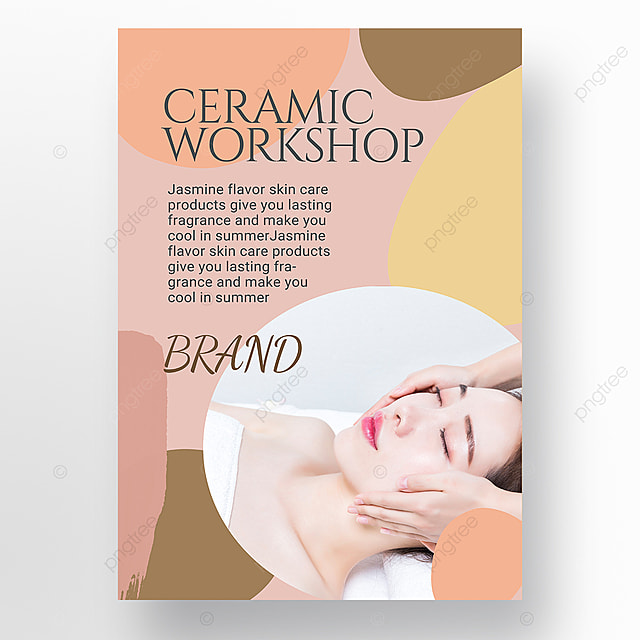simple texture pink color block morandi personal beauty care poster promotion template