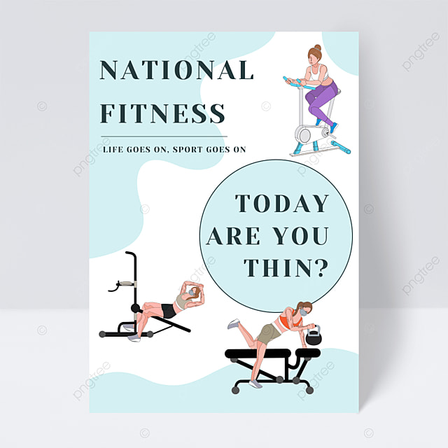 national fitness sports online course flyer