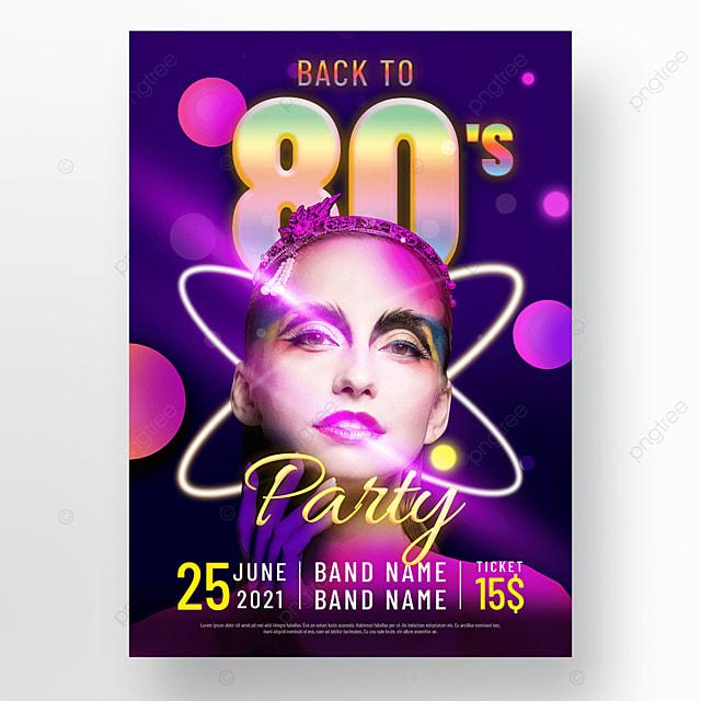 purple neon light effect sphere retro party poster