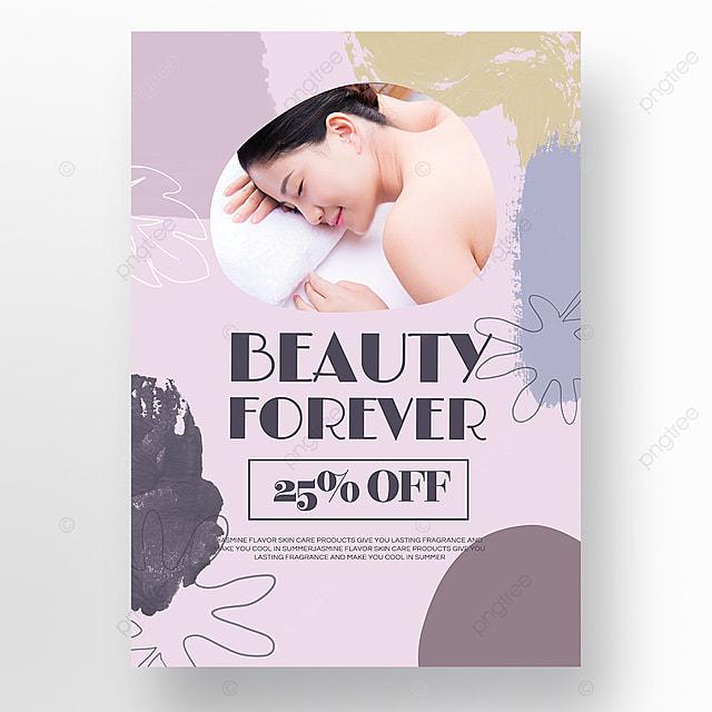 purple simple texture brush morandi personal beauty care poster promotion template
