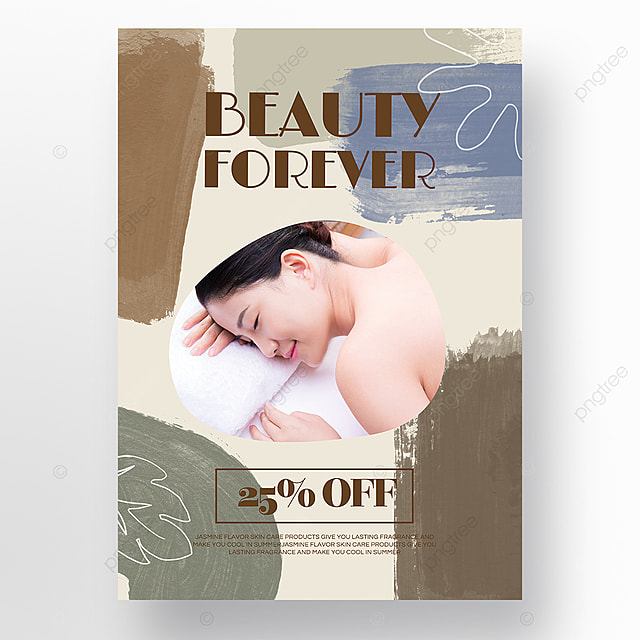 simple light color texture brush morandi personal beauty care poster promotion template
